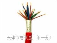 铁路信号电缆-PZYAH23价格  ptyv电缆  ptyy电缆 铁路信号电缆-PZYAH23价格  ptyv电缆  ptyy电缆