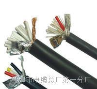 电源监控总线NH-RVS结构 NH-RVS电源电缆线