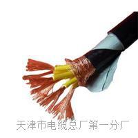 电源监控总线NH-RVS简介 NH-RVS电源电缆线