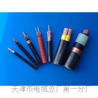 电源监控总线NH-RVS含运费价格 NH-RVS电源电缆线
