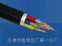 室外电话线ZR-HYA53-10x2x0.5全铜 HYA53电话电缆线