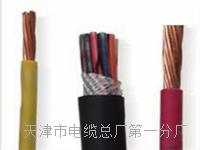 20米矿用通信拉力电缆MHYBV-7-2-X20含税运价格 MHYBV矿用电缆线
