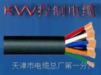 20米矿用通信拉力电缆MHYBV-7-2-X20高清图 MHYBV矿用电缆线
