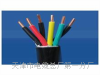 200米矿用通信拉力电缆MHYBV-7-2-X200通用型号 MHYBV矿用电缆线