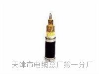 200米矿用通信拉力电缆MHYBV-7-2-X200国标型号 MHYBV矿用电缆线