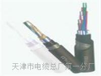 200米矿用通信拉力电缆MHYBV-7-2-X200定额 MHYBV矿用电缆线