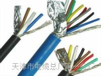 200米矿用通信拉力电缆MHYBV-7-2-X200供应 MHYBV矿用电缆线