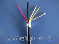 200米矿用通信拉力电缆MHYBV-7-2-X200工艺标准 MHYBV矿用电缆线