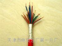 200米矿用通信拉力电缆MHYBV-7-2-X200生产厂 MHYBV矿用电缆线
