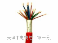 200米矿用通信拉力电缆MHYBV-7-2-X200国标 MHYBV矿用电缆线