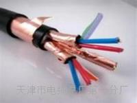 200米矿用通信拉力电缆MHYBV-7-2-X200生产厂家 MHYBV矿用电缆线