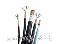 200米矿用通信拉力电缆MHYBV-7-2-X200直径 MHYBV矿用电缆线