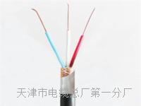 行政电话电缆HYA-50x2x0.5工艺标准 SYV视频电缆线