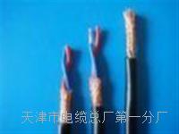 行政电话电缆HYA-50x2x0.5厂家专卖 HYA通信电缆线