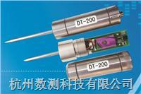 高溫溫度驗證儀 DT-200