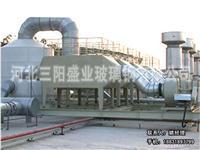 YHSJ型系列干法吸附酸性废气净化器
