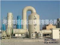 氮氧化物廢氣凈化裝置 BLF