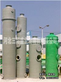BXT系列玻璃鋼廢氣洗滌塔 BXT