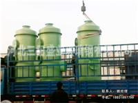 氮氧化物處理塔
