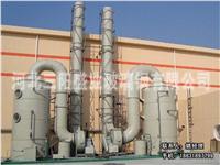四氯化硅处理系统