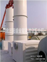 工业废气净化塔 BFN