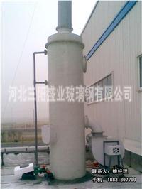 氯碱行业塔器 BLF