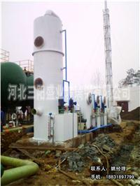 环保设备 DBS