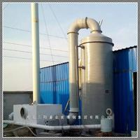 銷售實驗室廢氣處理設備