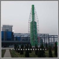 銷售BFN系列玻璃鋼高濃度酸霧凈化塔