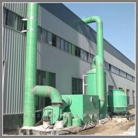 實驗室廢氣處理塔廠家 YHSJ
