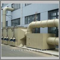 YHWFL系列活性碳纖維有機廢氣凈化器吸附塔廠家
