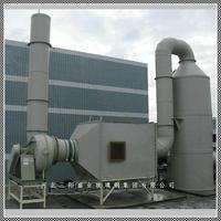 活性碳布吸收塔吸附塔廠家 YHWFL