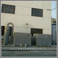 活性碳纖維吸附回收裝置吸附塔廠家