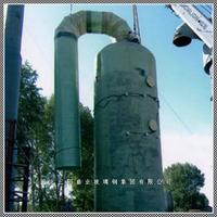 供应大风量净化塔