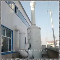 供应玻璃钢洗涤塔