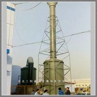 供應DGS型無泵玻璃鋼酸霧凈化塔