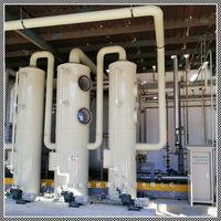 供應DBS系列玻璃鋼酸性氣體吸收塔