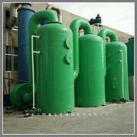 供應BXT系列玻璃鋼廢氣洗滌塔