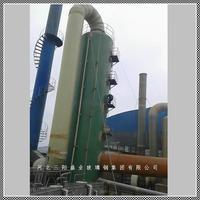 提供雙堿法脫硫處理 BJS