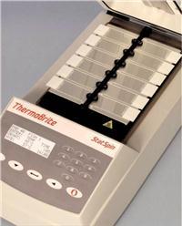 經典ThermoBrite 原位雜交儀