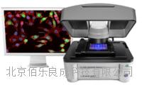 全自動活細胞定量分析係統 Lionheart FX