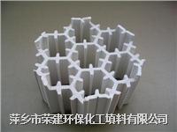 輕瓷填料  RJ-02