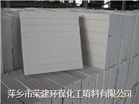 耐酸瓷磚 230*113*55/65mm、230*113*25*65mm