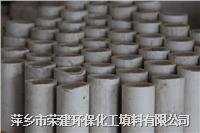 耐酸瓷管 Φ6-Φ300mm