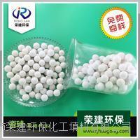 活性氧化鋁球 1-2mm 2-4mm 3-5mm 4-6mm 6-8mm