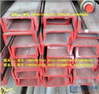 西安304不銹鋼槽鋼