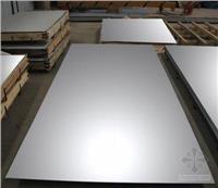 西安316不銹鋼板材