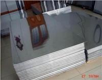 西安316不銹鋼中厚板