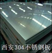 西安304不銹鋼板1