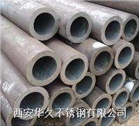 西安Ф89x2-6不銹鋼管 西安不銹鋼管,西安304不銹鋼管,西安316不銹鋼管,西安不銹鋼無縫管